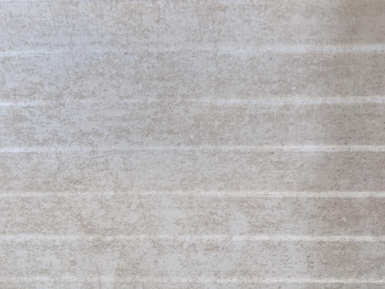 Cristacer Minimal Beige 45x45